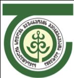 GAAS logo